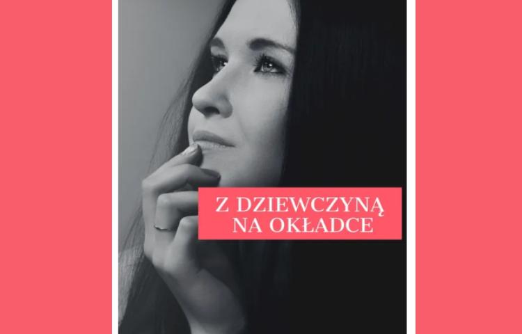 """Wystawa online """"Z dziewczyną na okładce"""""""